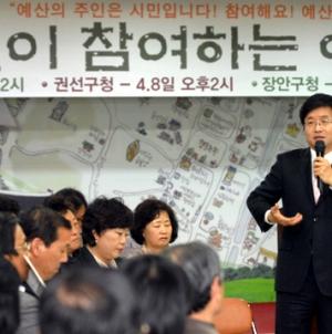 Katılımcı Uygulama Örnekleri: Güney Kore, Seul Katılımcı Bütçeleme Sistemi