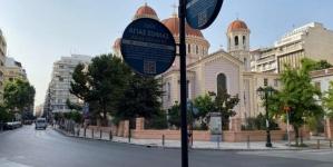 Selanik sokaklarındaki akıllı tabelalar, kentin antik tarihini sergiliyor